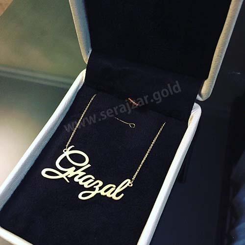 گردنبند طلا با اسم غزاله