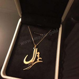 گردنبند طلا با اسم غزال