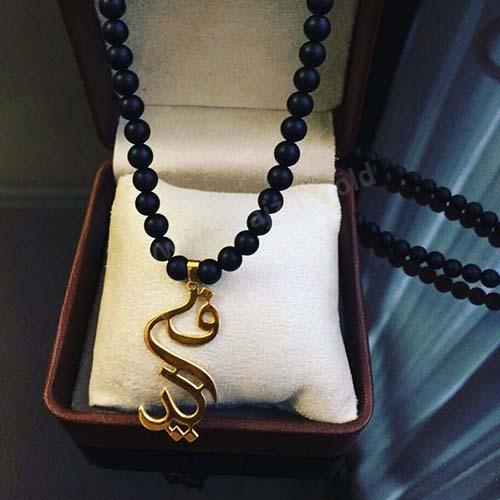 گردنبند طلا با اسم فرید