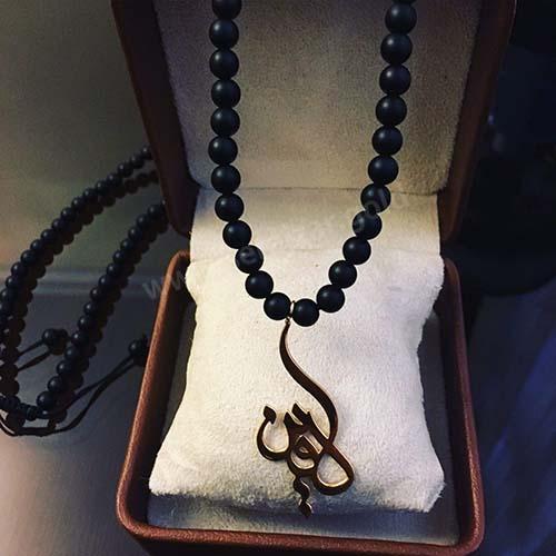 گردنبند طلا با اسم لاوین