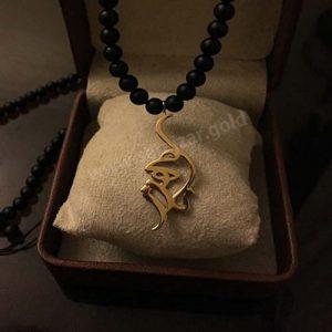 گردنبند طلا با اسم مهرناز
