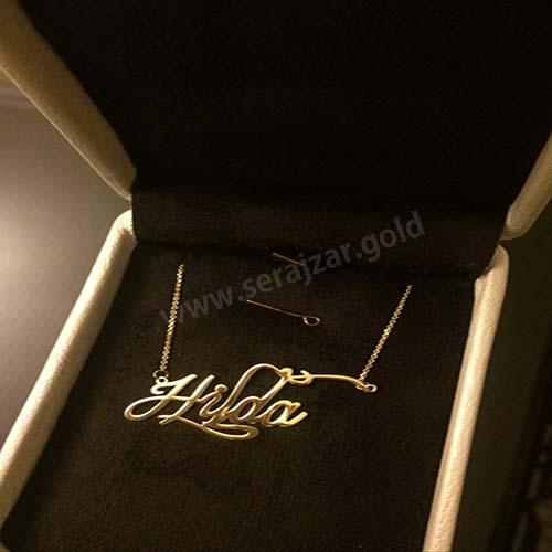 گردنبند طلا با اسم هیلدا