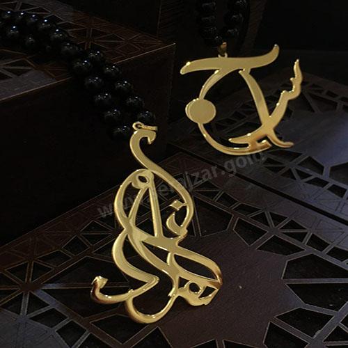 آویز طلا اسم مهرناز
