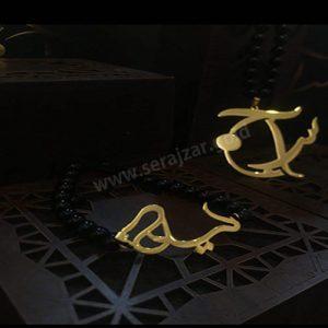 دستبند اسم لیانا