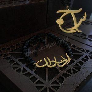 دستبند طلا اسم ارسلان