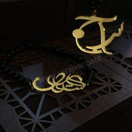 دستبند طلا اسم اشکان