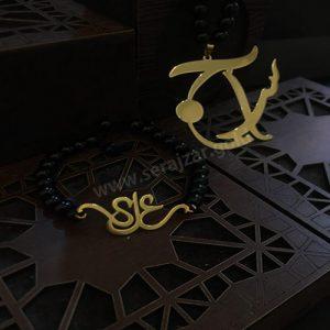 دستبند طلا اسم علی