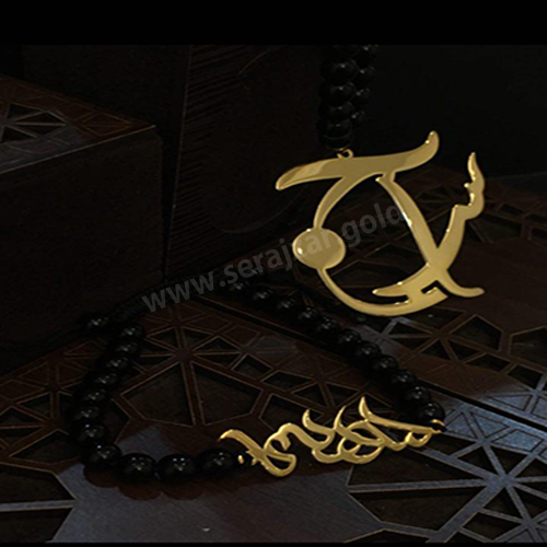 دستبند طلا اسم مهدی