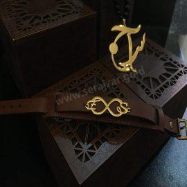 دستبند طلا حروف
