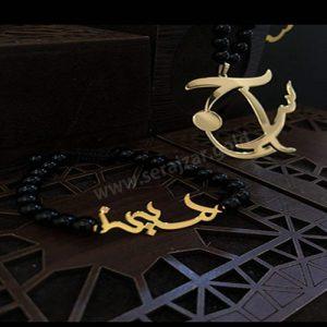 دستبند طلا مینا
