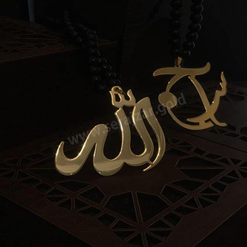 گردنبند طلا الله