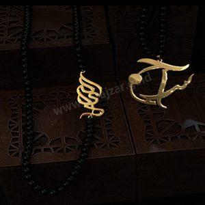 گردنبند طلا اسم امید