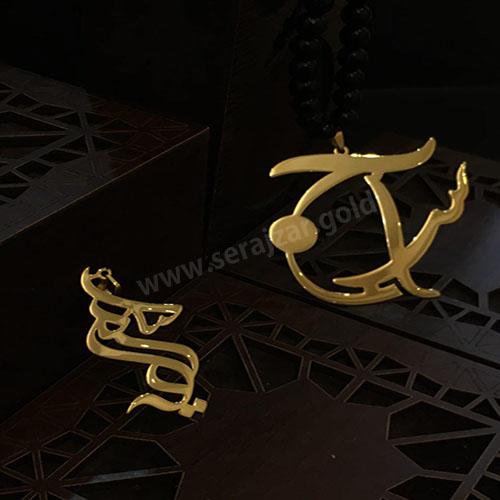 گردنبند طلا اسم حمید