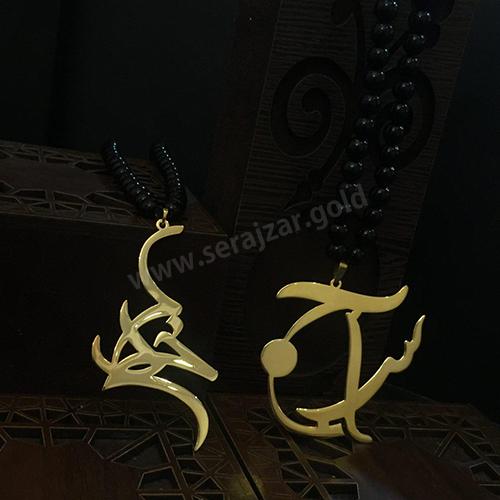 گردنبند طلا اسم خدا