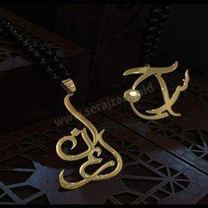 گردنبند طلا اسم رعنا
