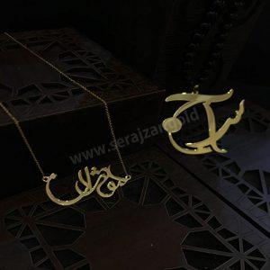 گردنبند طلا اسم روژان