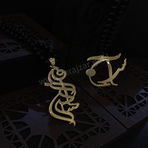 گردنبند طلا اسم فرامرز و سارا