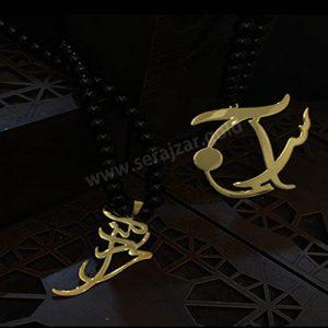 گردنبند طلا اسم مزدک