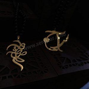 گردنبند طلا اسم مصطفی