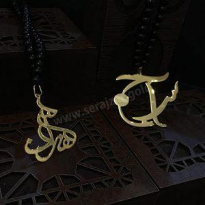گردنبند طلا اسم مهران