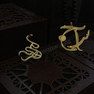 گردنبند طلا اسم مهری