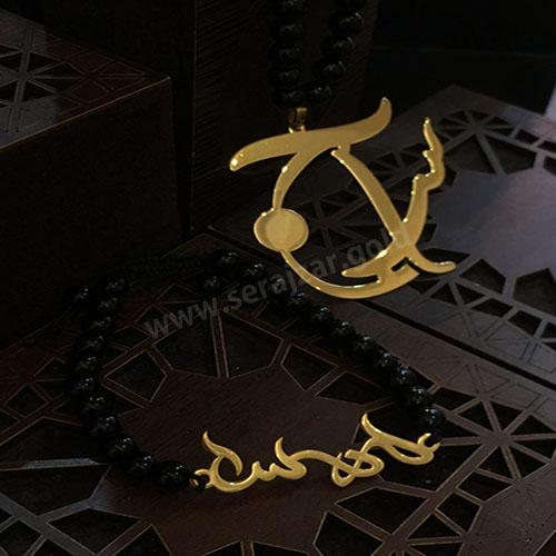 دستبند طلا اسم مهسا