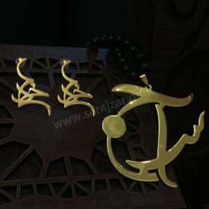 گوشواره طلا اسم خدا