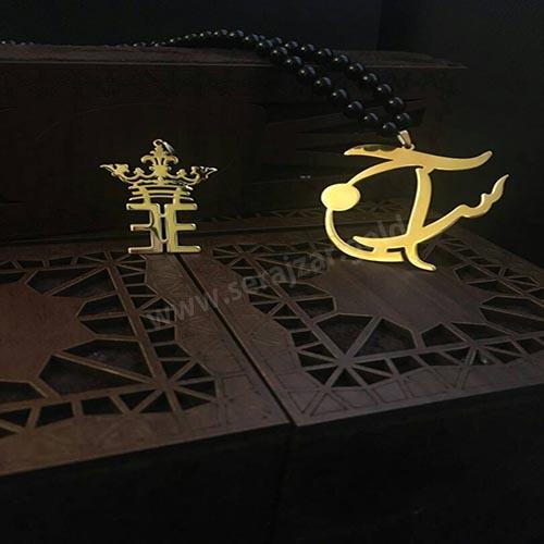 گردنبند طلا حرف اسم