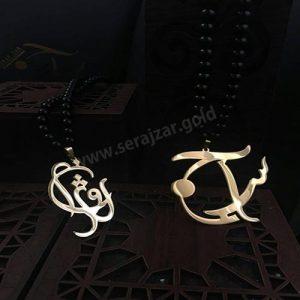 آویز طلا اسم روژان