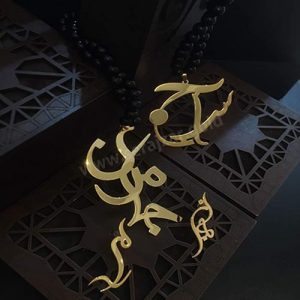 آویز طلا اسم مرجان