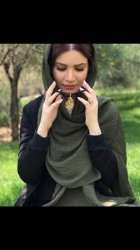 آویز طلا اسم
