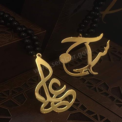 آویز طلا علی
