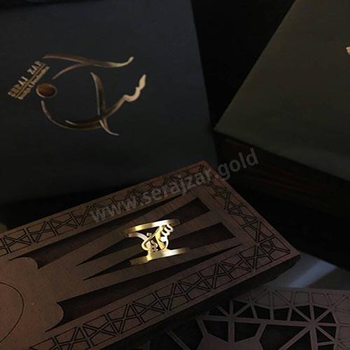 انگشتر طلا اسم سونیا