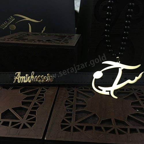 دستبند طلا اسم امیر حسین