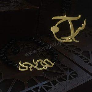 دستبند طلا حمید