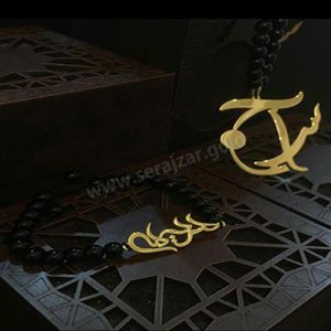 دستبند طلا مریم