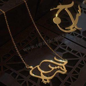 گردنبند طلا اسم آترین