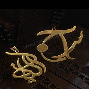 گردنبند طلا اسم الیانا