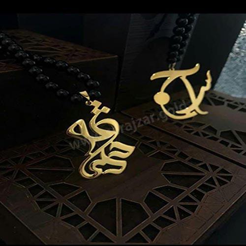 گردنبند طلا حدیث
