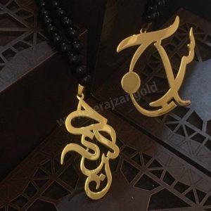 گردنبند طلا حسین