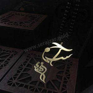 گردنبند طلا اسم زهره