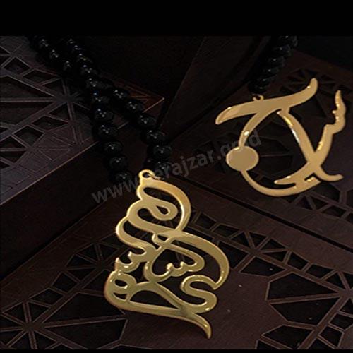 گردنبند طلا اسم سامی و سما