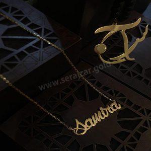 گردنبند طلا سمیرا