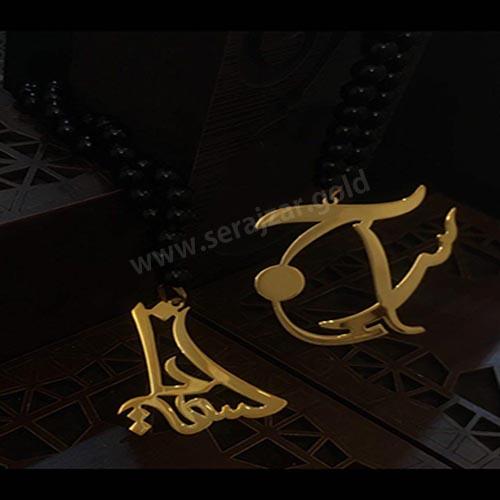 گردنبند طلا اسم سینا