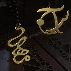 گردنبند طلا اسم ماهان