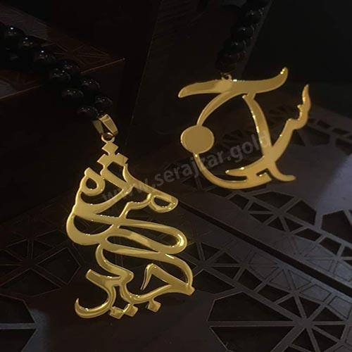 گردنبند طلا اسم مژده و مجید
