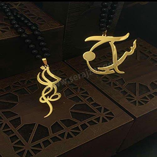 گردنبند طلا اسم ناصر