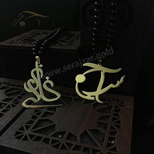 گردنبند طلا اسم نانلی