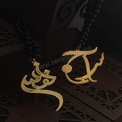 گردنبند طلا اسم نفس
