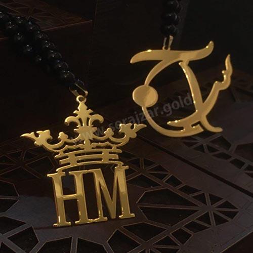گردنبند طلا حروف اسم